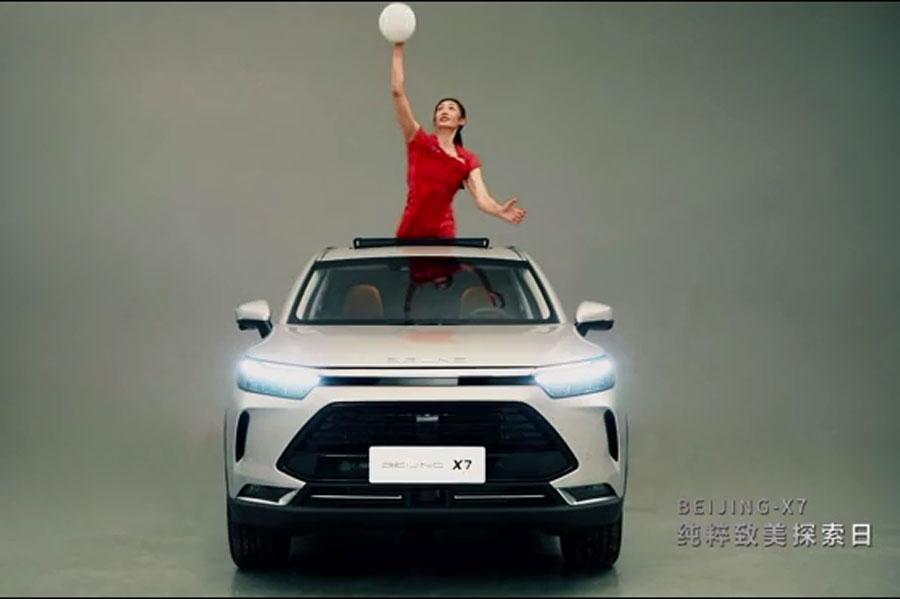 """女排队员也能任意""""撒欢儿"""" BEIJING-X7开启预售"""