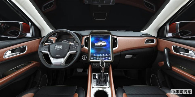 大7座SUV/仅售6.39万 SWM斯威X7冠军版已上市