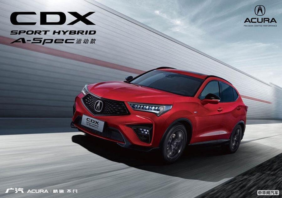 将本月内上市 广汽讴歌新款CDX预售23万元起