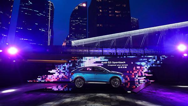 奥迪Q3轿跑——超感观美学豪华A级轿跑SUV