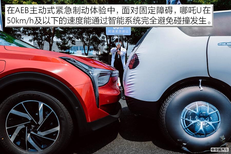 让每一次出行更从容 试驾哪吒U电动SUV