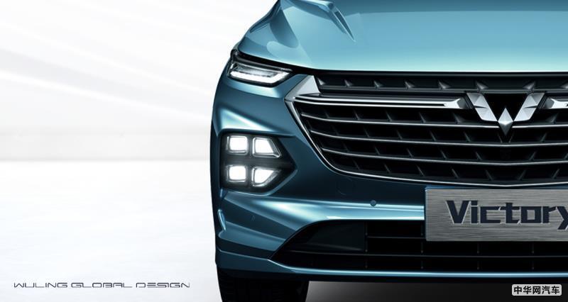 """将8月份上市 五菱全球银标首款新车定名""""凯捷"""""""