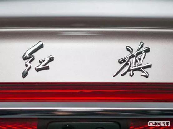 续航超600公里 红旗E-HS9将亮相于长春国际车展