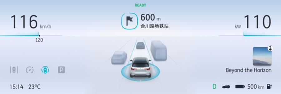 优化自动泊车等功能 蔚来发布2.6.5版车机系统