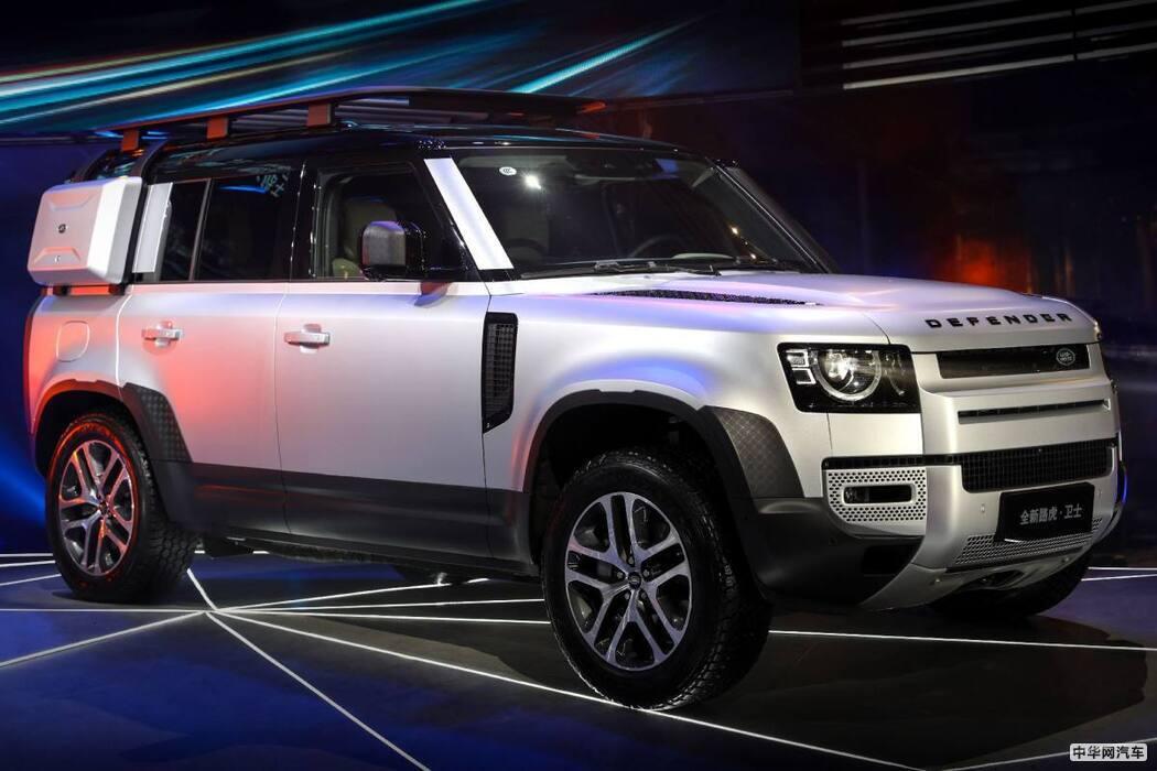 预售价79-99万元 全新路虎卫士110车型中国首秀