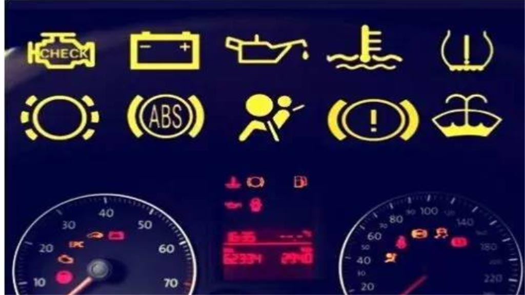 车子故障灯亮图标
