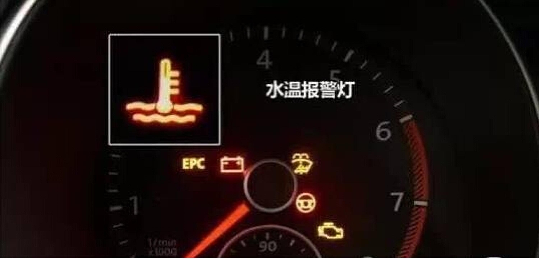 大货车仪表灯图标解释