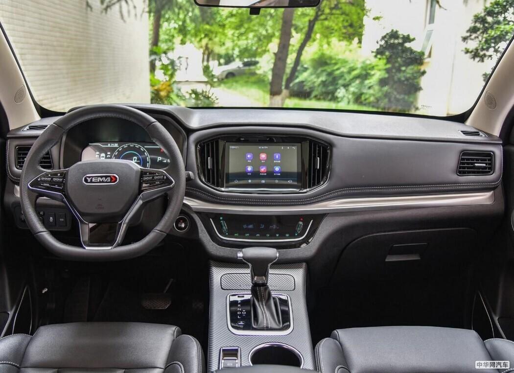 售价6.99万元起 野马博骏推出两款全新车型