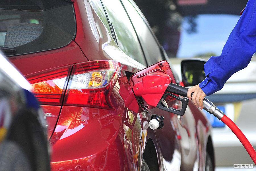 加50升92号汽油多花4.5元 国内油价年内首次上调