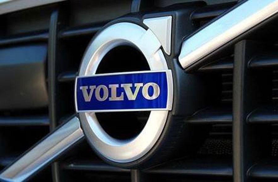 因安全带存隐患 沃尔沃计划全球召回220万辆车