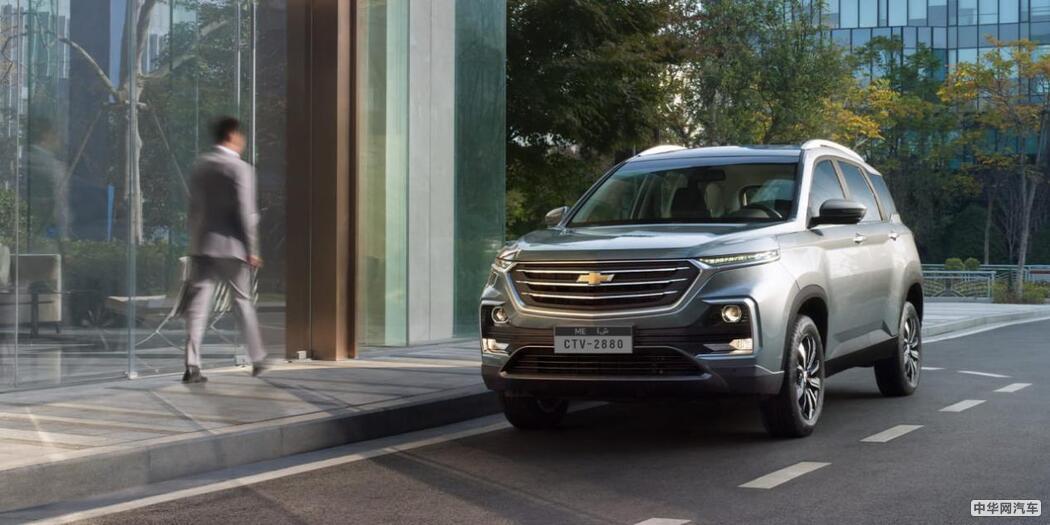 出口最多的中国品牌SUV 宝骏530出口量逆势大涨