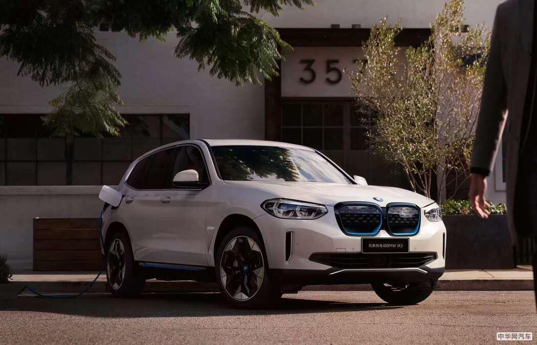 纯电续航500公里 宝马纯电动SUV-iX3全球首发