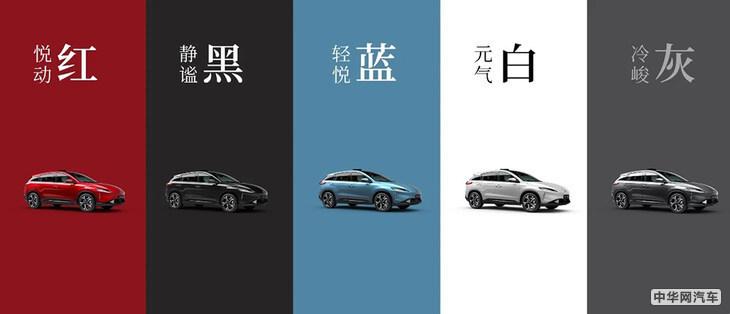 智能升级 小鹏汽车G3 i系列将于成都车展亮相