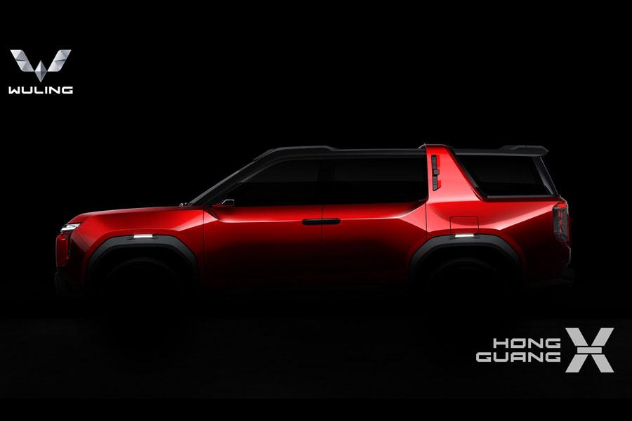 将亮相成都车展 五菱品牌首款概念车宏光侠