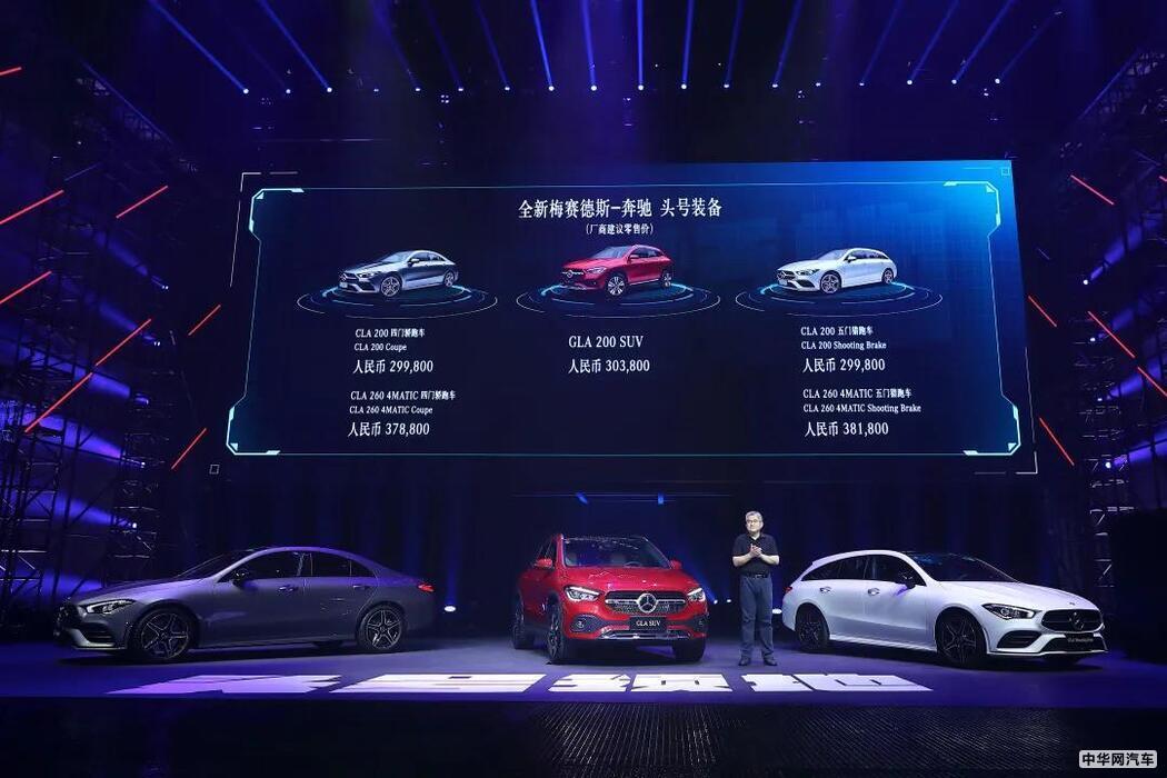 售29.98-38.18万 奔驰CLA系列成都车展上市