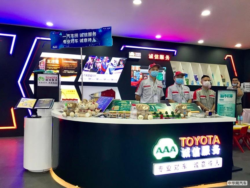 亚洲龙、RAV4荣放 一汽丰田多款车亮相成都车展