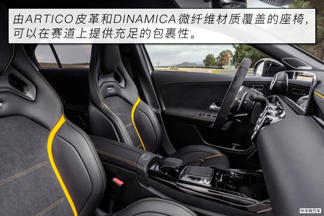 售价49.98-57.98万 奔驰AMG A 45成都车展上市