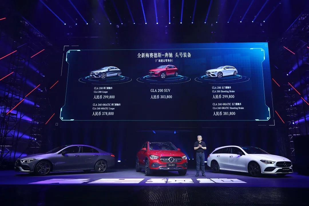 售价30.38万元 新一代奔驰GLA成都车展上市