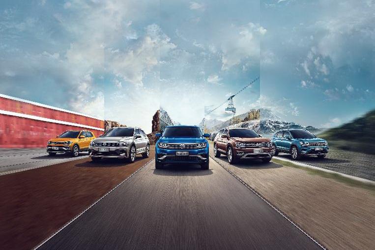 大众品牌SUV天团聚 上汽大众实力亮相成都车展