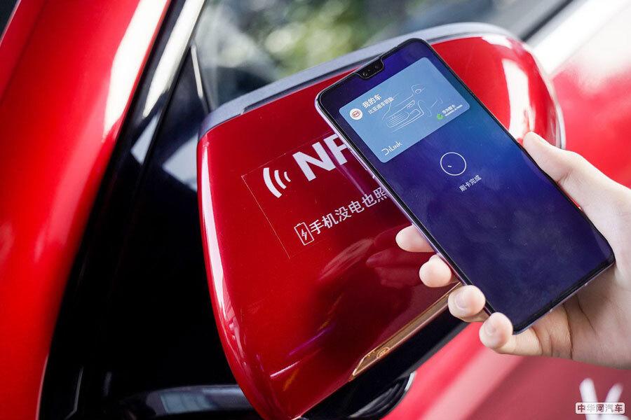 搭NFC车钥匙功能 新款比亚迪宋MAX配置曝光