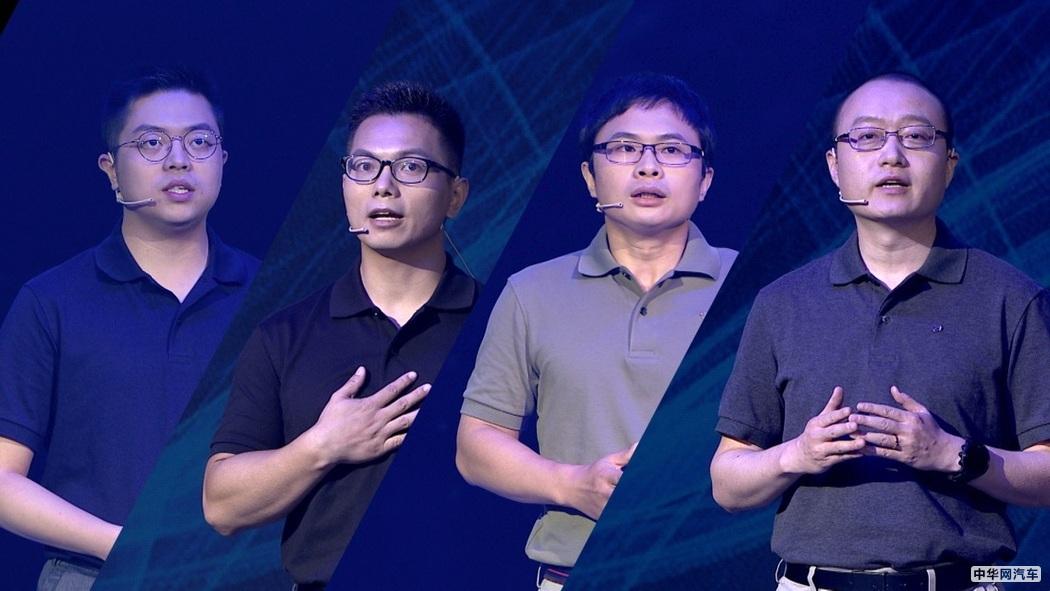 """""""感·创未来"""" 2020广汽科技日线上举行"""