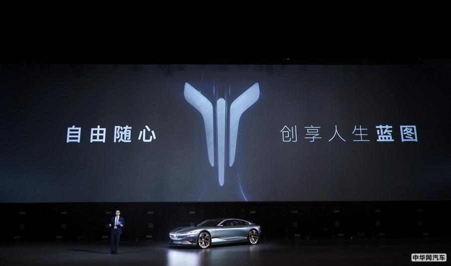 零焦虑智慧品牌 岚图概念车VOYAH i-Land首发