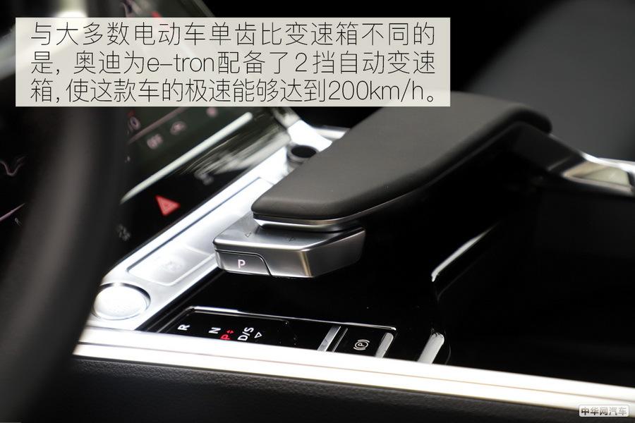 性能&续航该如何平衡?试驾奥迪e-tron电动SUV