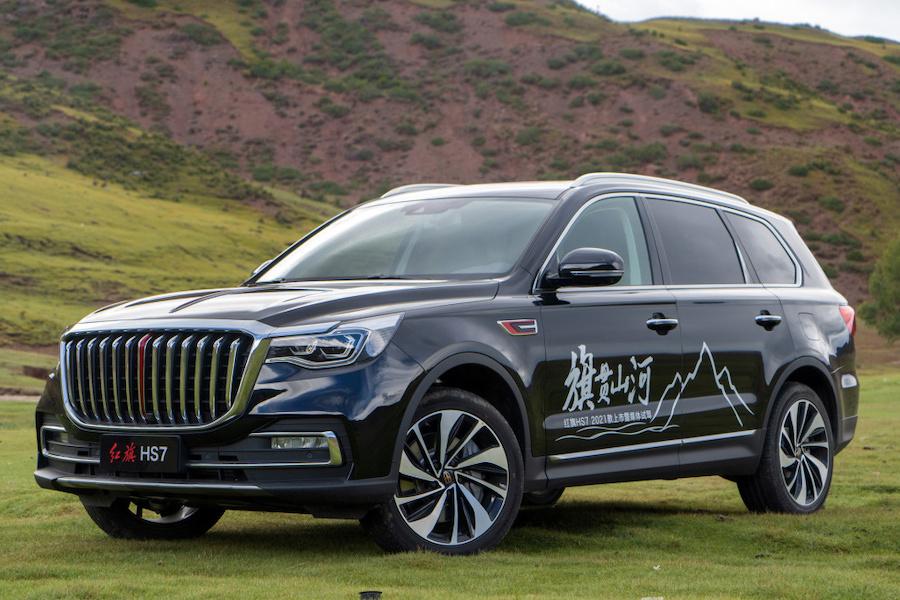 售价27.58-45.98万元 红旗HS7豪华SUV正式上市
