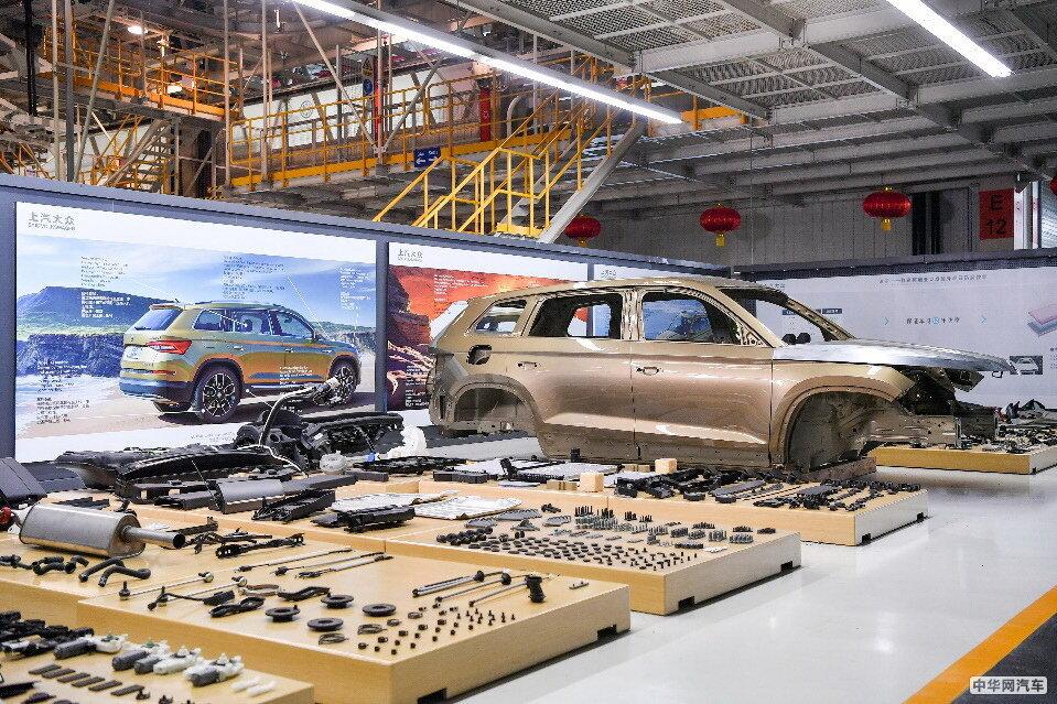柯迪亚克家族品质之旅 上汽大众长沙工厂云体验