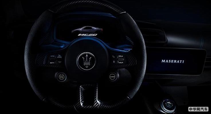 人民币144万左右 玛莎拉蒂MC20旗舰跑车全球首发