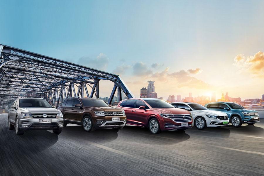 同/环比双增长 上汽大众大众品牌8月销量12.9万台
