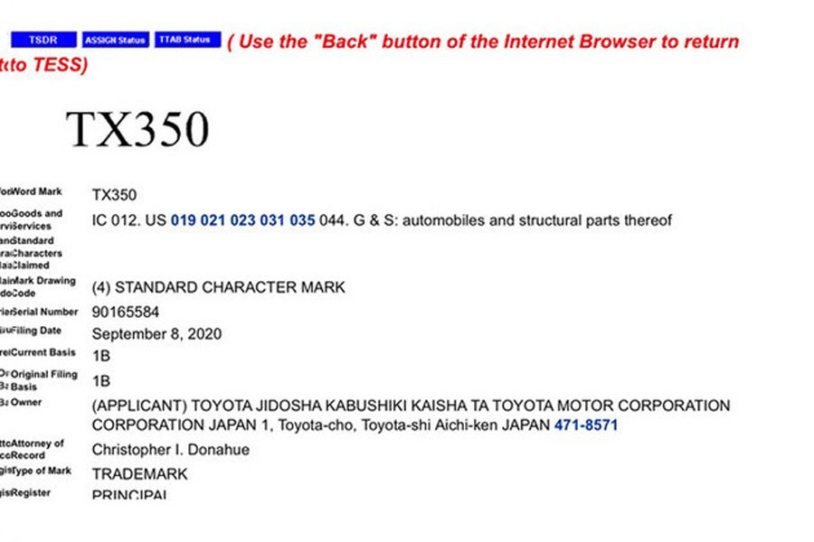 搭3.5L V6引擎/定位轿跑SUV 雷克萨斯全新SUV曝光