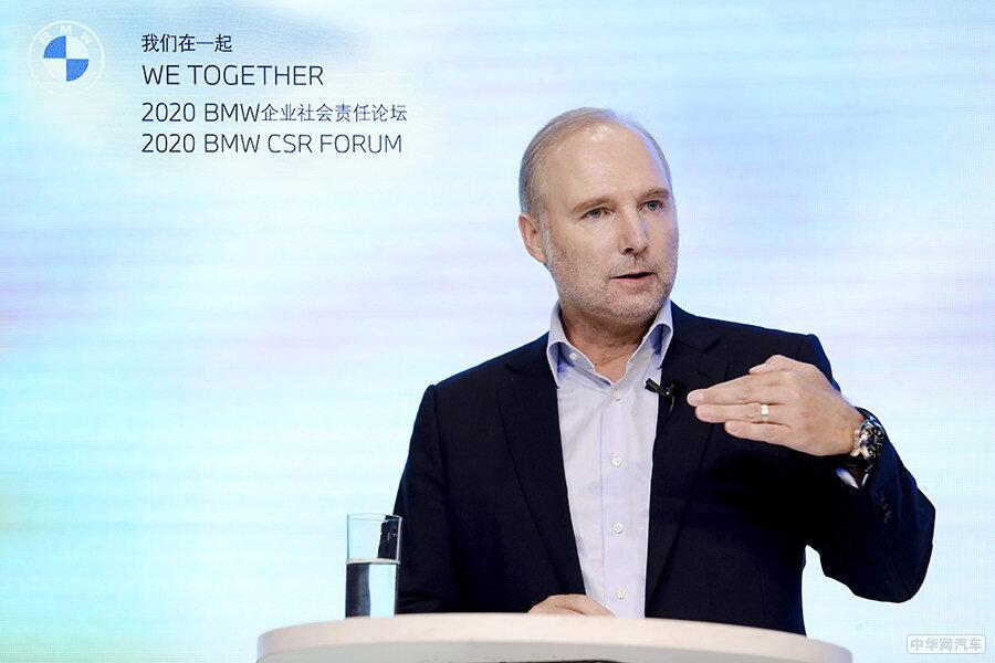 加大社会投入 BMW企业社会责任论坛成功举办