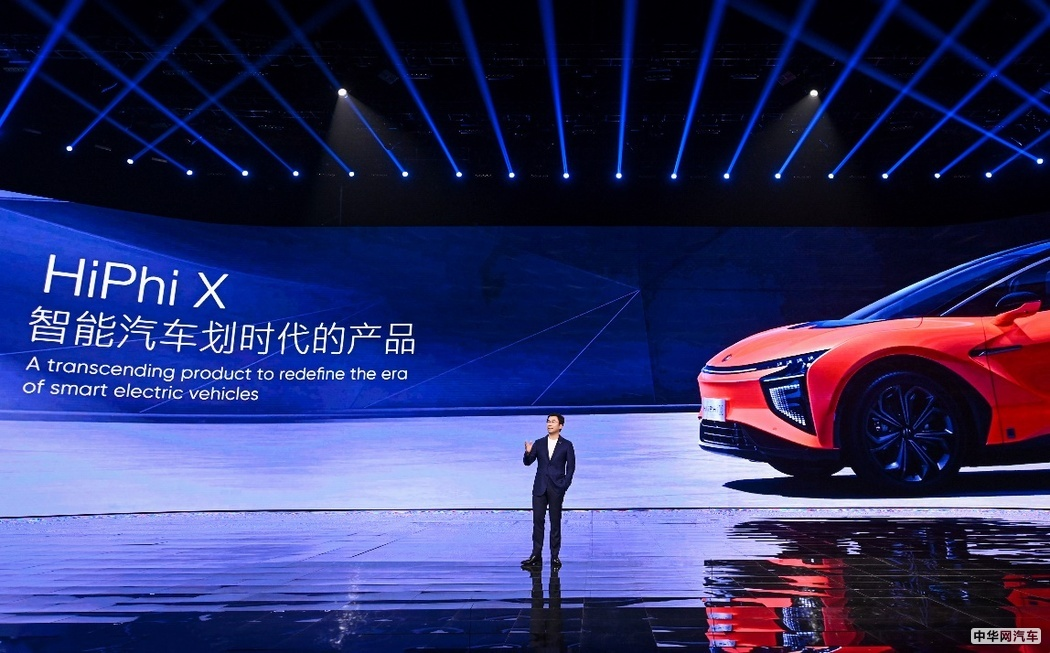 广州车展即将开幕 那些让人眼前一亮的高科技车型