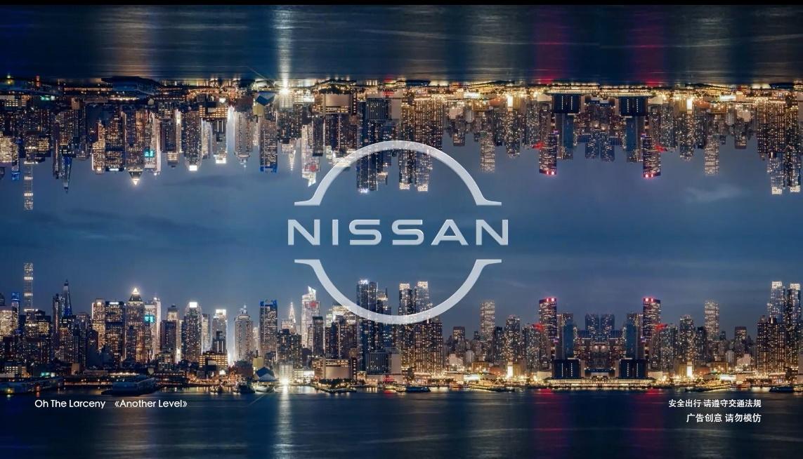 跨界纯电SUV Ariya首发 NEW NISSAN品牌之夜