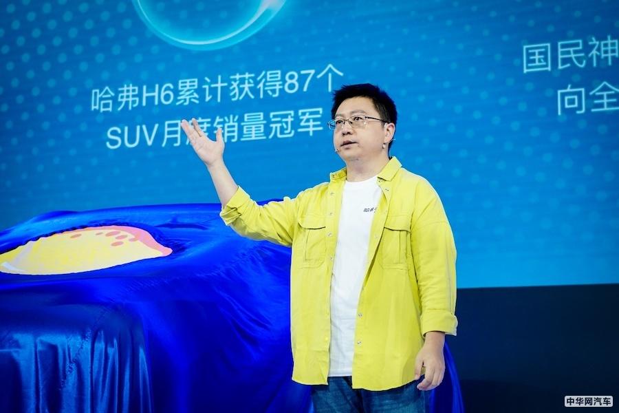 SUV新花样 第三代哈弗H6/哈弗恋人亮相北京车展