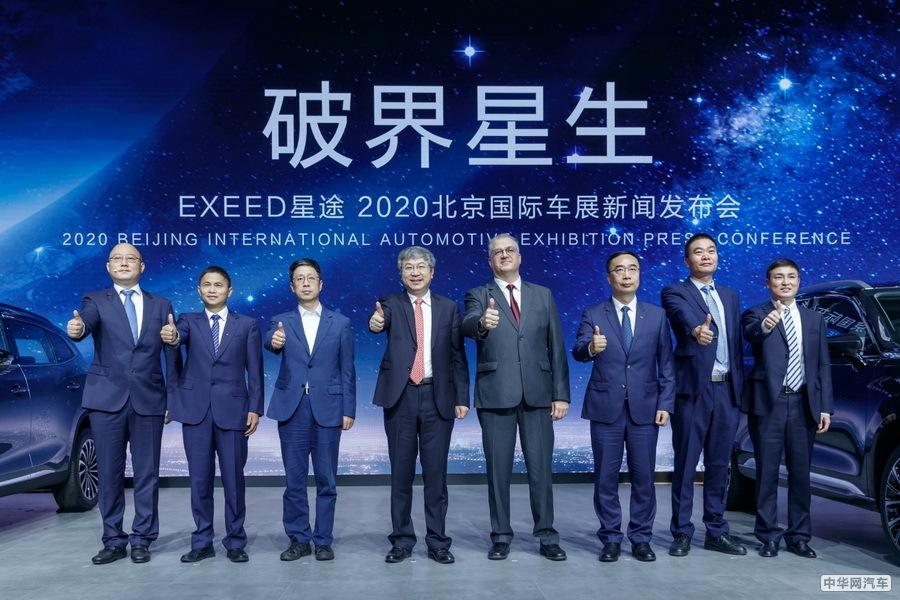 火星架构原力赋能 星途TXL和VX北京车展开启预售