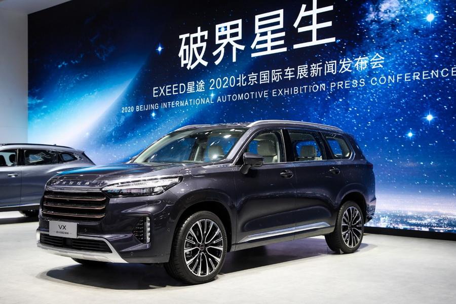 预售17-18万元 星途VX于北京车展开启预售