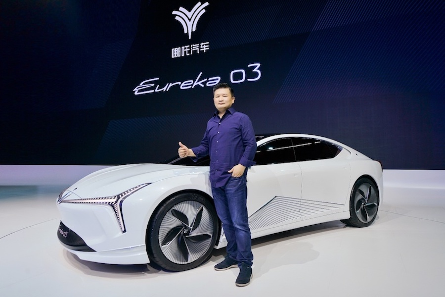 智能安全产品 哪吒汽车携三款车型亮相北京车展
