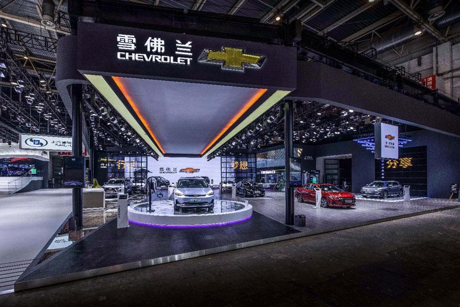 """上汽集团逾百辆新车 """"列阵""""2020北京车展"""