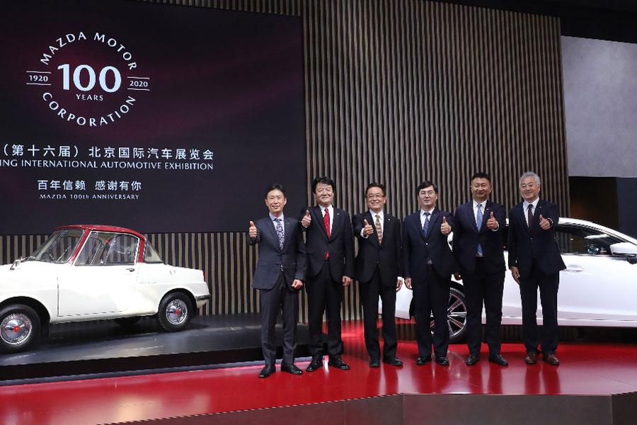 北京车展:阿特兹100周年特别纪念款正式上市