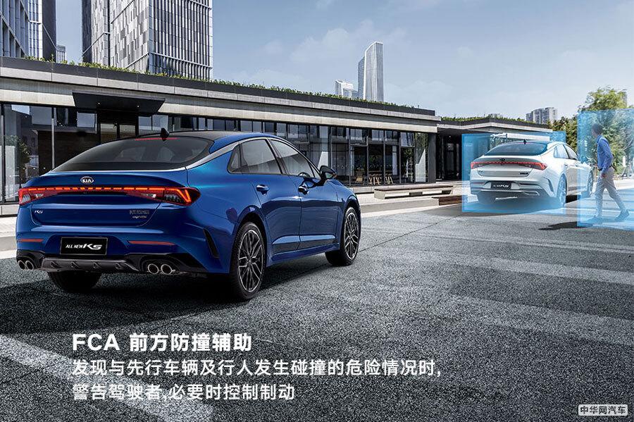 售价16.18万元起 东风悦达起亚凯酷亮相北京车展