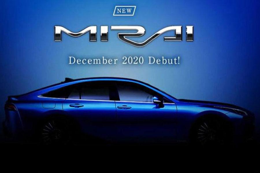 续航提升30% 丰田全新一代Mirai量产版将12月首发