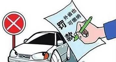 外地车在北京扣分去哪里办理?处理汽车异地违章的办法