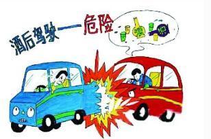交通酒驾怎么处罚?交通酒驾处罚规定