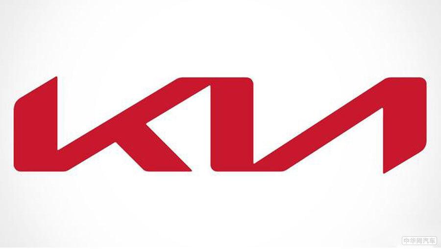 新的KX5/K7首先使用 起亚确认明年初更换新的LOGO
