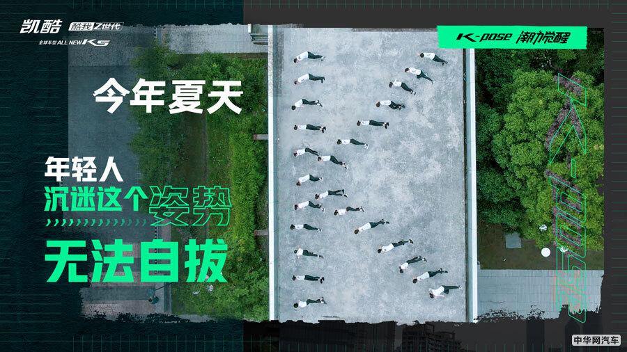 智跑Ace首秀 东风悦达起亚全明星阵容闪耀广州车展