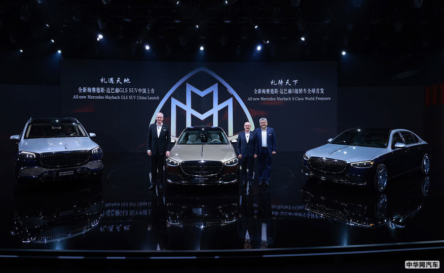 """引领""""数字豪华"""" 全新梅赛德斯-迈巴赫S级轿车首发"""