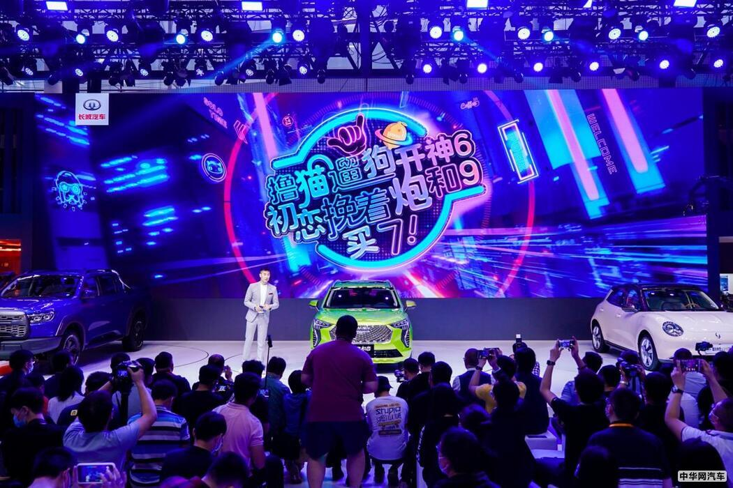 """""""劲擎6狗 恋上坦克"""" 长城汽车嗨翻2020广州车展"""