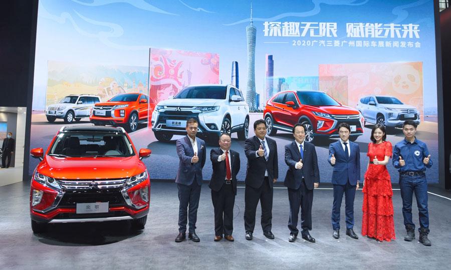 廣州車展:廣汽三菱2021款奕歌燃情版正式發布